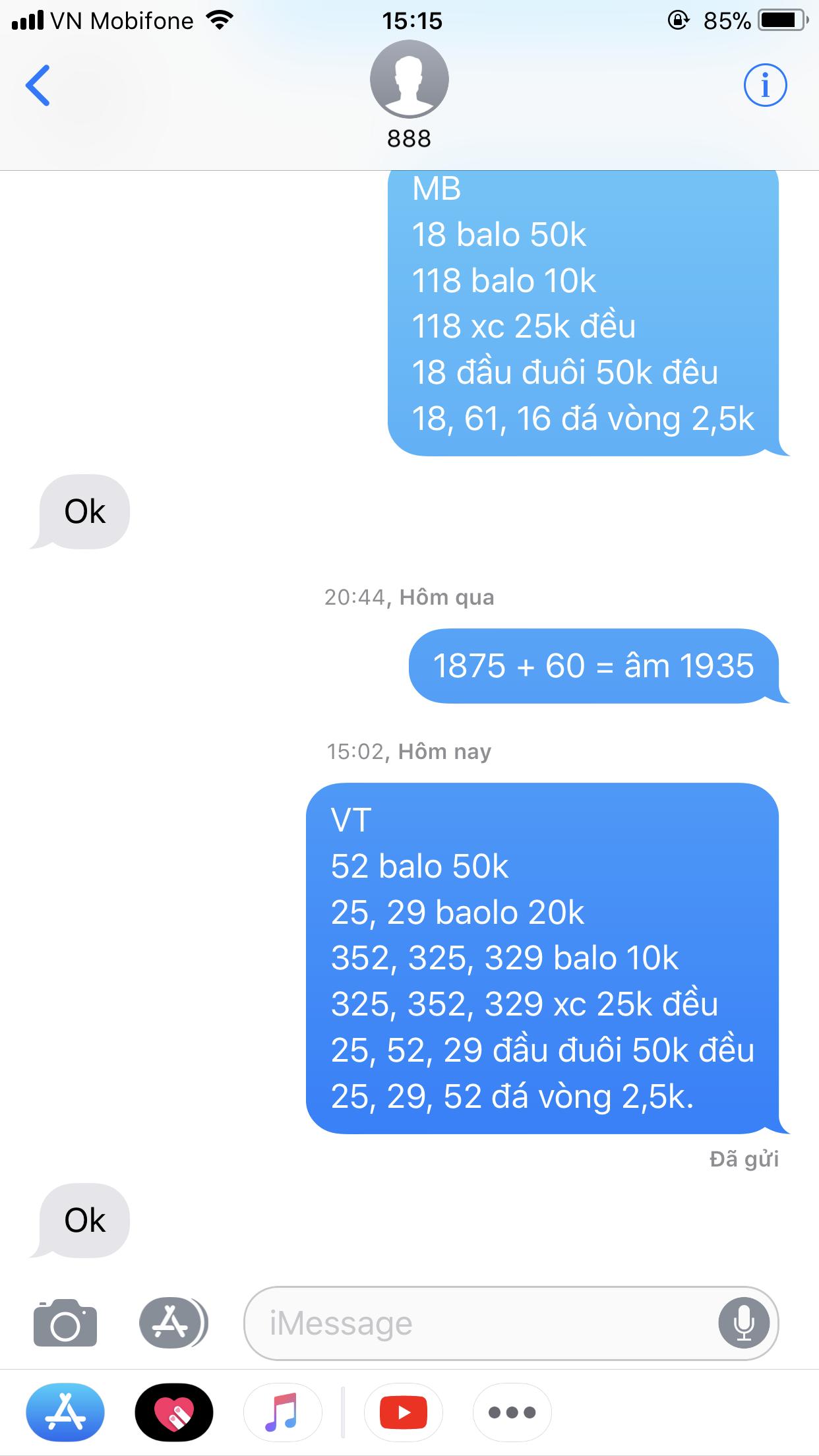 350DFF89-5835-4165-88EF-45C0EC3BCE15.png