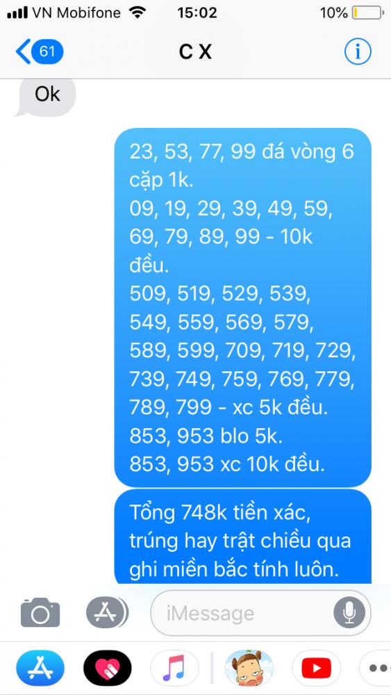 C948EC71-951F-4973-B162-53AD8FD10E1F.png