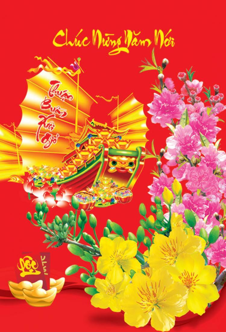 hinh-anh-chuc-mung-nam-moi-25586de83f097b0_e0886904422598a633fc2639bfa9fbe8.jpg