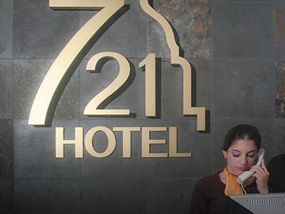 Pereira-Hotel-721-Recepcion.jpg