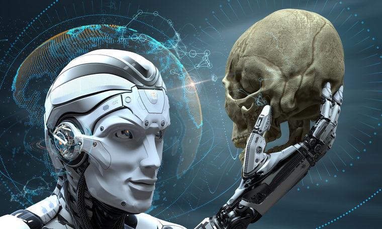 robotwithartificialintelligenc-3748-5435-1623144966_r_380x228.jpg