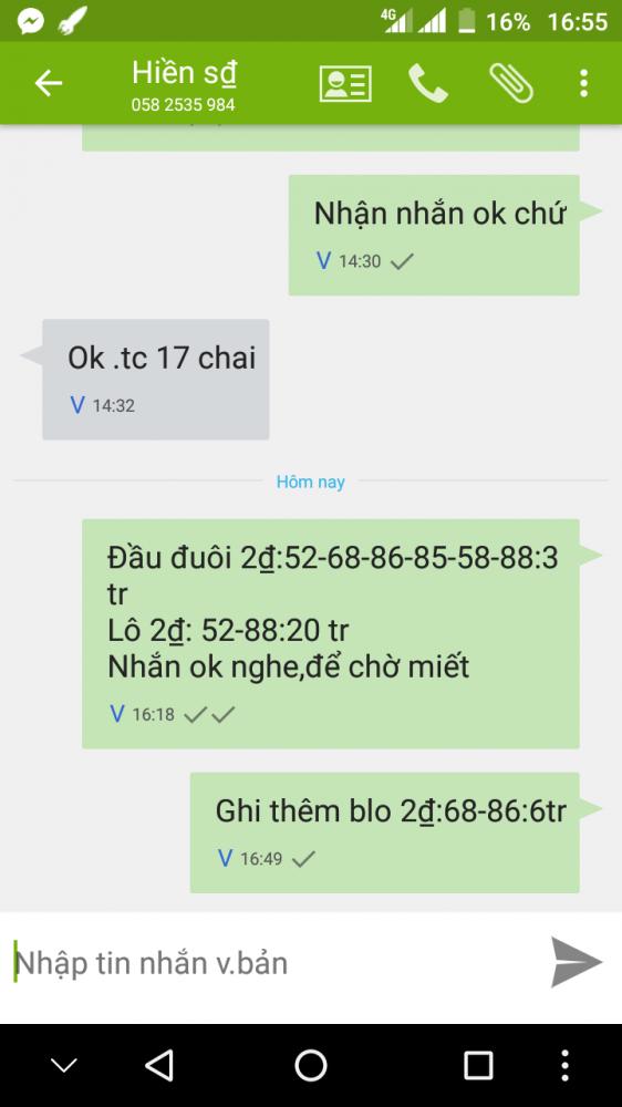Screenshot_20181015-202249.png