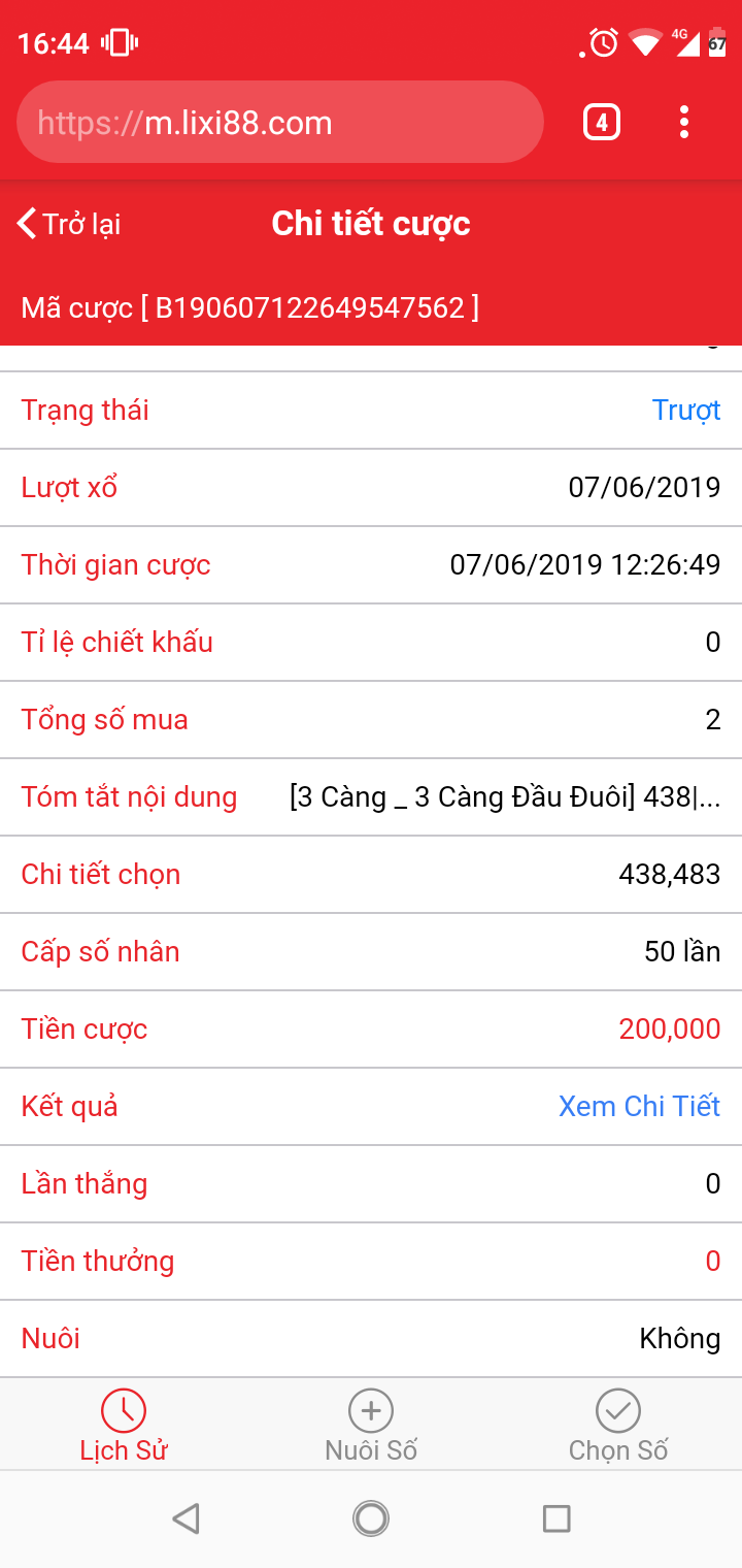 Screenshot_2019-06-07-16-44-18.png