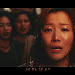鄭秀文 Sammi Cheng / Creo en Mi  (featuring Jackson Wang) (Official MV) - YouTube